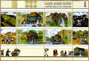 Ukraine 2011 Souvenir Sheet MNH Michel Catalog Block nº 92 *** (1208/11)
