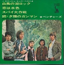 Ventures Swan Lake + 3 Japan Ep With Picture Sleeve 600 yen
