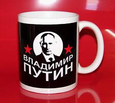Mug Vladimir POUTINE Etoile Rouge Владимир Пyтин cyrillique