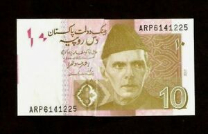 PAKISTAN 10 RUPEES P54 New Crease Printing Cutting Paper Shift Error BANK NOTE