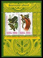 INDONESIA 1184A - Native Birds 'Souvenir Sheet' (pb17512) $25