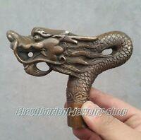 bâton de marche, Vieux Chinois, sculpture en laiton,Sculpture Dragon
