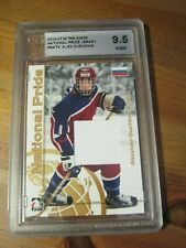 2004 05 ITG Heroes & Prospects National Pride #NAT 4 Alex Ovechkin Graded    ZN0