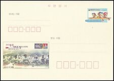 Korea Postcard - World Rowing Championships 2013