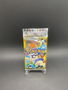 2001 Japanese 1st Edition Expedition Booster Pack Sealed Unweighed 🔥VINTAGE🔥
