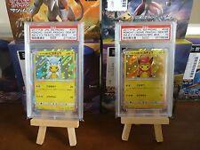 Cosplay Vulpix PIKACHU Japanese PSA 10 GEM Mint Pokemon SM-P Promo Special Box