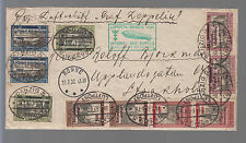 1932 Danzig Graf Zeppelin Cover Double Complete set # C31-C35 to Sweden Ronne dr