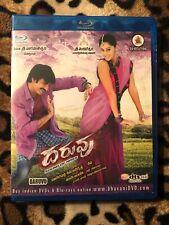 DARUVU Blu Ray Ravi Teja SRK Rajini Telugu Tamil Bollywood Movie Action