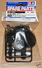 Tamiya 51531 TT-02 G Parts (Gear) (TT02/TT02B/TT02D/TT02R/TT02S/TT02T), NEW