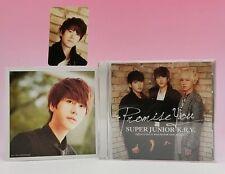 CD SUPER JUNIOR K.R.Y E.L.F JAPAN Limited 2 Photo cards Kyuhyun Promise You
