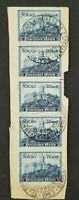 1923 Nuremberg Germany World Congress of Esperanto Cancelled Stamps Only Cover