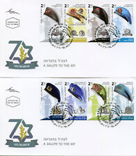 Israel 2018 FDC Salute to IDF Defense Forces 16v Set on 4 Covers Military Stamps