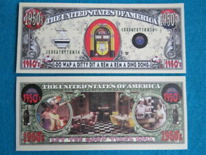 1950's Do Wap Diner Let the Good Times Roll ~ $1,000,000 One Million Dollar Bill