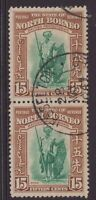 North Borneo 15 cent 1959 issue sg 31 vertical pair CV £17 each 1941 CDS