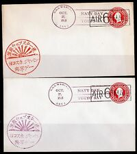US JAPAN 1945 NAVY USS WEBSTER ARU2 OCCUPATION FORCES IN TOKYO BAY TWO COVERS