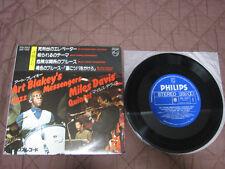 Miles Davis Ascenseur Pour Art Blakey Femmes Disparaissent Japan 7 inch Vinyl EP