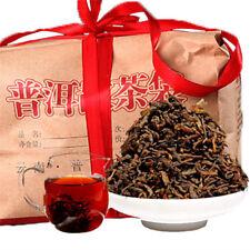 500g Top Grade Chinese Yunnan Original Puer Tea Health Care Tea Ripe Pu Er Puerh