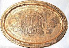 Antique Oval Brass Tray Table in Art of Mesopotamia Style