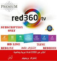Red 360 Code 12 months Premium ALL Redline and 7Line Receiver ضمان-مساعدة