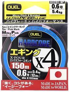 NEW Duel Hardcore X4 Eging 150m 12lb #0.6 Milky Pink 4 Braid PE Line H3280-M JPN