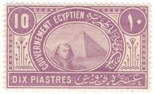 (I.B) Egypt Revenue : Duty Stamp 10pi (French Administration)