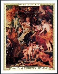 Central Africa 322 sheet,CTO.Mi Bl.22. Peter Paul Rubens, 1978. Marie de Medici.