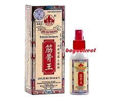 Yulin, Jin Gu Wang External Analgesic Spray, 玉林牌筋骨王 2.0 fl. oz. (60 mL)