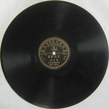 Parlophone 78 rpm Chinese Record DPE. 5705 Poon Sow Keng