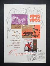 RUSSIA MK 1965 VICTORY WW2 MAXIMUM CARD MAXIMUMKARTE MC CM ROCKET a8182