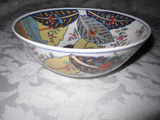 Vintage Tobacco Leaf Fine China Bowl Seymour Mann Japan beautiful elegant