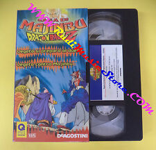 film VHS DRAGON BALL DRAGONBALL Z 21 saga di majinbu 02 DEAGOSTINI (F93) no dvd