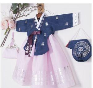 RUA Silver-Leaf Hanbok Korean Princess Clothing Birthday Party Baby Girl NV PK