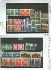 SOUTH AFRICA STAMPS A1