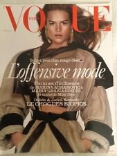 VOGUE PARIS February 2017 #974 L'offensive mode New Magazine
