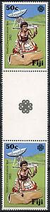 Fiji 1983 SG#669 World Communications Year MNH Gutter Pair #A87138