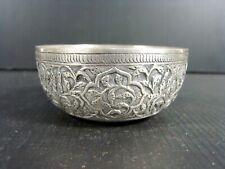 Antique 19th C Burmese Myanmar Carved Solid Silver Thabeik Ceremonial Bowl