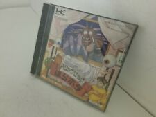 NEW Factory Sealed DROP ROCK HORA HORA for PC Engine Hu Card     C17