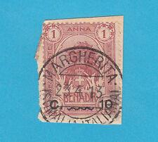 Frammento ITALIA COLONIE SOMALIA 1906  Elefante e Leone usato 10 su 1 MARGHERITA