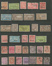 INDIA/TRAVANCORE USED SELECTION OF 33 STAMPS