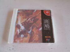Ikaruga (Sega Dreamcast). Complete. Japan Import. U.S. Seller.