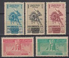 Libanon Lebanon 1948 ** Mi. 403/07 A UNESCO Apollo Symbol  [st1761]