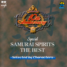 Scitron 10th Anniversary Special Samurai Spirits The Best Soundtrack Neo Geo SNK