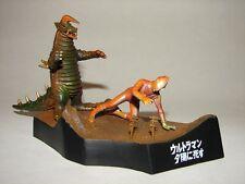 Ultraman Jack vs Black King Figure from Ultraman Diorama Set! Godzilla
