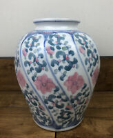 """Vintage Oriental Design Blue Green Pink floral 9"""" Vase"""