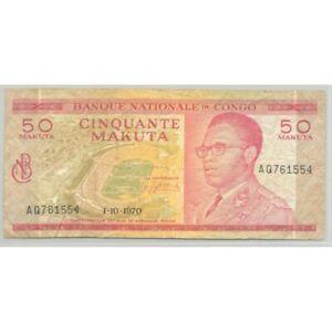 CONGO 50 MAKUTA 01-10-1970 SERIE AQ TB+