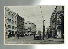 1938 Harbin Manchukuo China RPPC Postcard Cover to Czechoslovakia Chigandai Str