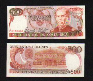 Costa Rica 500 Colones 1989 P255 UNC free domestic shipping