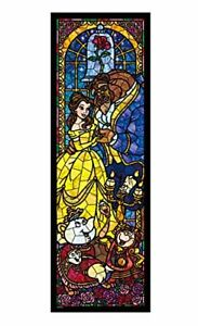 456 Piece Jigsaw Puzzle Beauty and the Beast Stained Glass Jigsaw Puzzle
