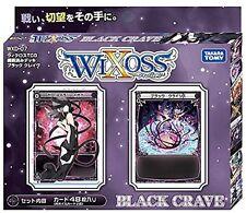 WXD-07 BLACK CRAVE WIXOSS TCG Card DECK / TKARA TOMY