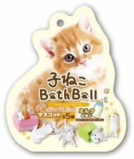 (JP)From Japan Bath Bomb Ball With Cute Neko Inside Mascot Bath Salt Milk Scent